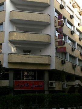 фото Kanzy Hotel 1209242517