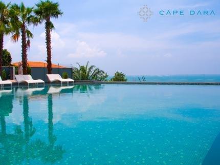 фото Cape Dara Resort 128513533
