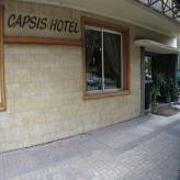 фото Capsis Palace 1523740884