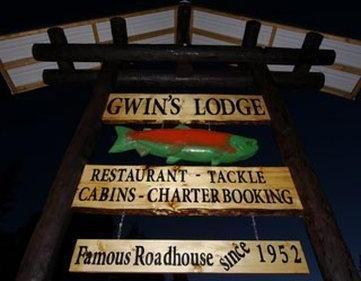 фото Gwin`s Lodge 1561519527