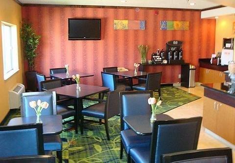 фото Fairfield Inn & Suites Bismarck North 1564266476