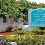 фото Dover House Resort 228098258