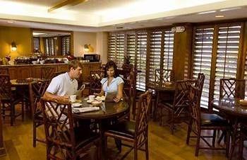 фото Sea Palms Inn 370648029