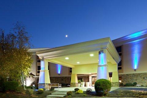 фото Holiday Inn Express Hershey-Harrisburg Area 487658583