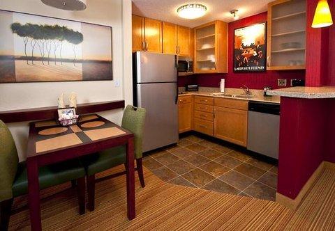 фото Residence Inn by Marriott Hattiesburg 487765688