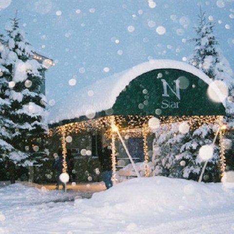 фото North Star Lodge 487802147