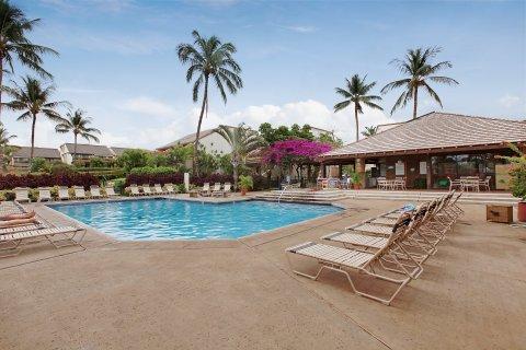 фото Maui Kamaole by Maui Condo and Home 487961198