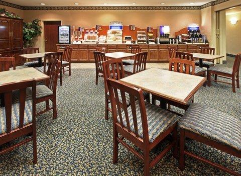 фото Holiday Inn Express Bryant 488018845