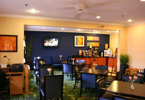 фото Fairfield Inn & Suites Findlay 488049769