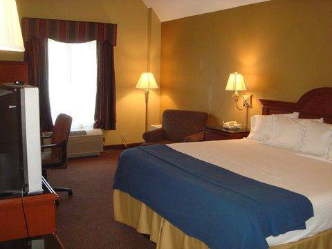 фото Southaven Inn Express 488069772