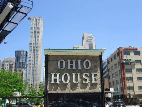 фото Ohio House Motel 488159554