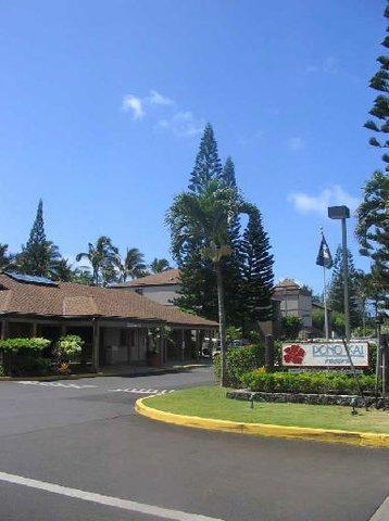 фото Pono Kai Resort - A CRH Property 488292536