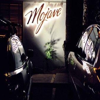 фото Mojave Resort 488568720