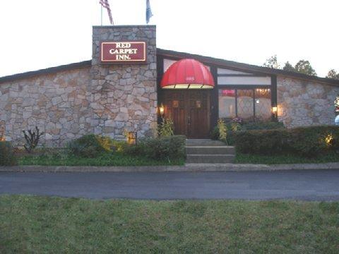 фото Red Carpet Inn Charlottesville 488895607