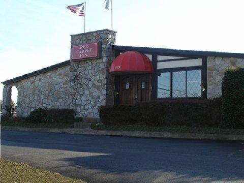 фото Red Carpet Inn Charlottesville 488895609