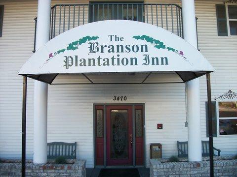 фото Branson Plantation Inn 584793242