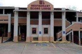 фото Econo Lodge 596497988