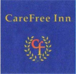 фото The Brooke Hotel 597180338