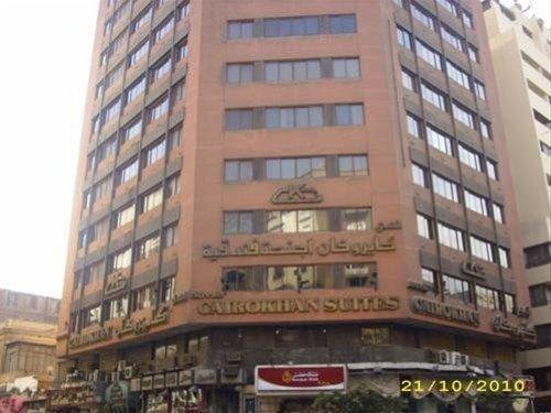 фото Cairo Khan Hotel 597203867
