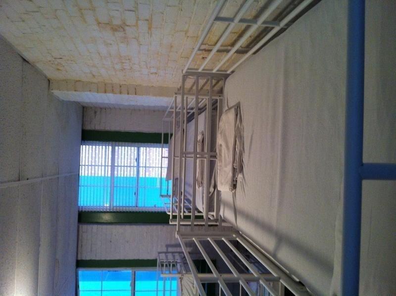 фото Friend Street Hostel 603190490
