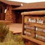 фото Maswik Lodge South 606165184