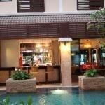 фото Aiyaree Place Hotel 658932141