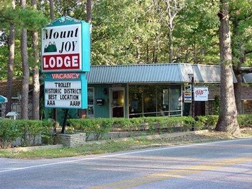 фото The Joy Motel 668575370