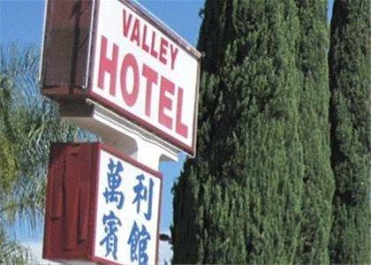 фото Valley Hotel 668581486