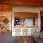 фото Woodcreek Condominiums 670466837