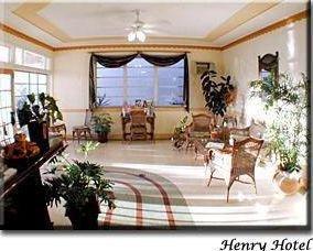 фото Henry Hotel 686260482