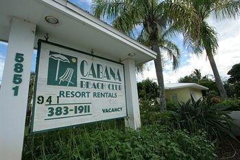фото Cabana Beach Club 693532973