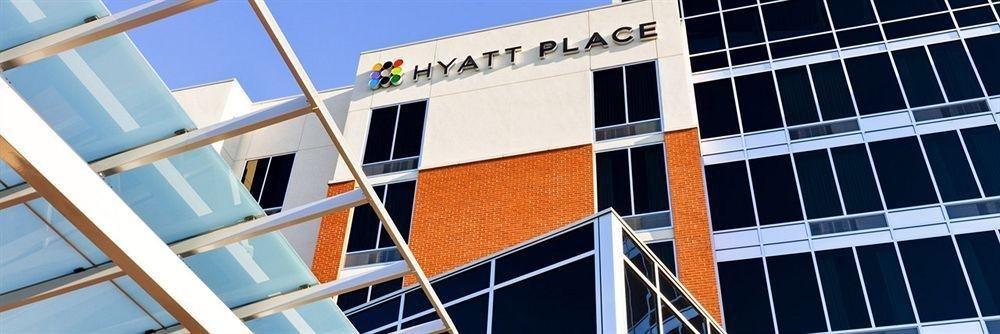 фото Hyatt Place Houston / The Woodlands 749178965