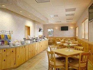 фото Days Inn and Suites Kill Devil Hills Mariner 762855030