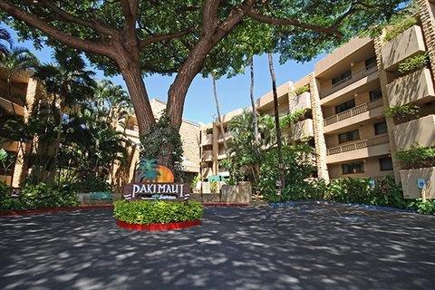 фото Castle Paki Maui 783255760