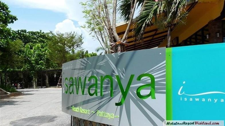 фото Isawanya Beach Resort 790564015